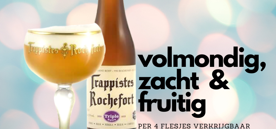 ROCHEFORT TRIPEL